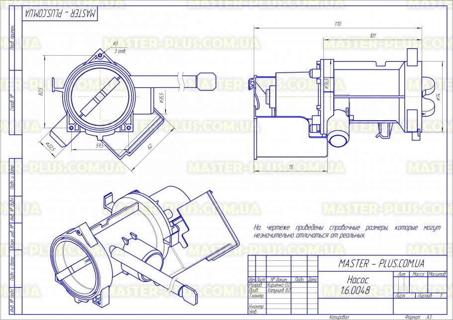 Насос в сборе с корпусом LG 5859EN1004B Original для стиральных машин чертеж