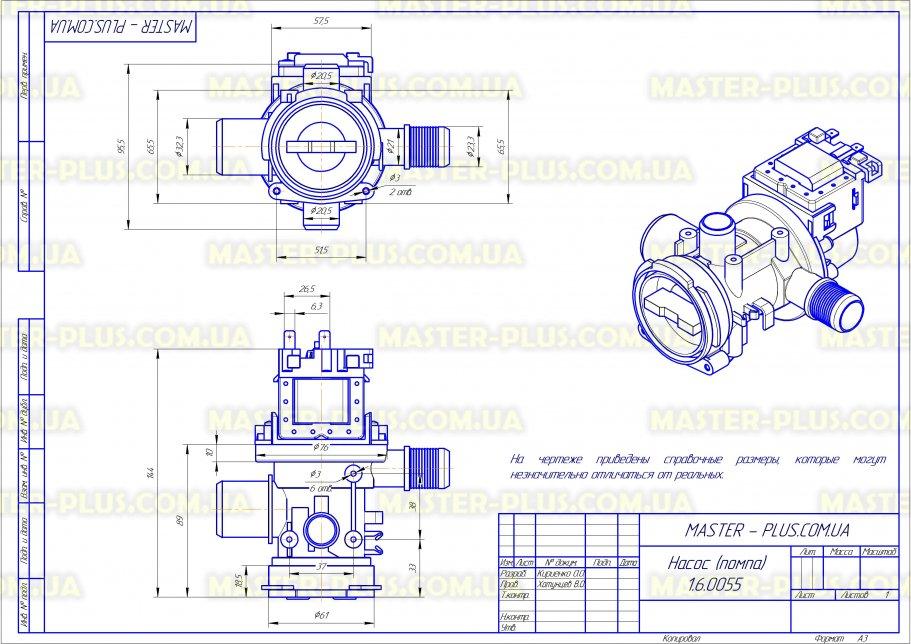 Насос (помпа) Samsung с корпусом Китай для стиральных машин чертеж