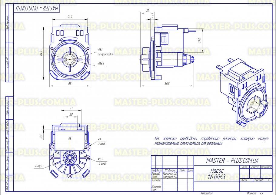 Насос Mainox (Китай) на 3 защелки для стиральных машин чертеж