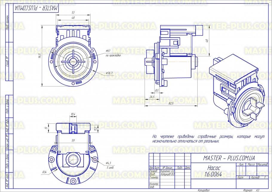 Насос на 3 самореза (типа Plaset) фишка спаренная сзади. для стиральных машин чертеж