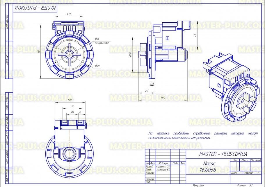 Насос (помпа) Plaset на 8 защелках клемы раздельно сзади для стиральных машин чертеж