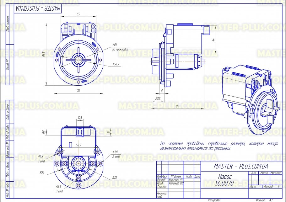 Насос (помпа) PMP на 3 самореза, клемы слитно сзади для стиральных машин чертеж