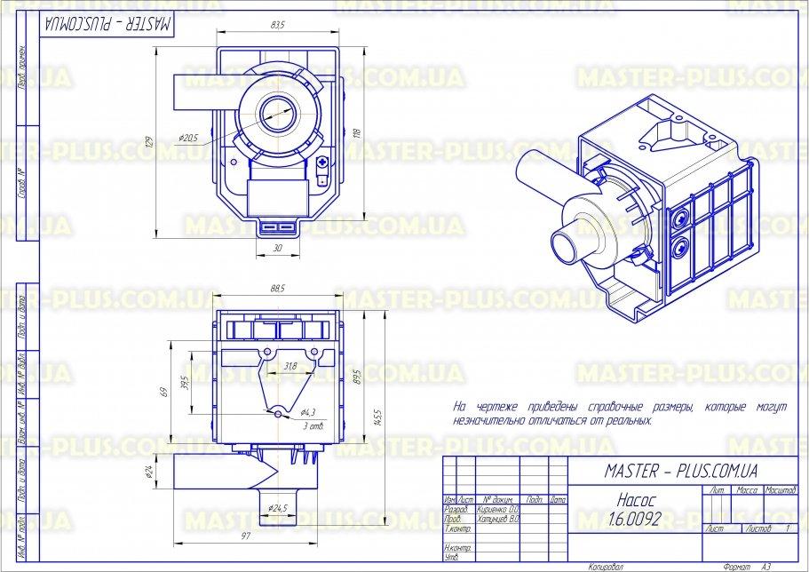 Насос для стиральной машин Daewoo (Део) для стиральных машин чертеж