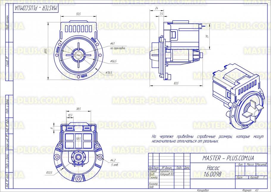 Насос (помпа) Askoll Mod. M108 25W (старого образца) для стиральных машин чертеж