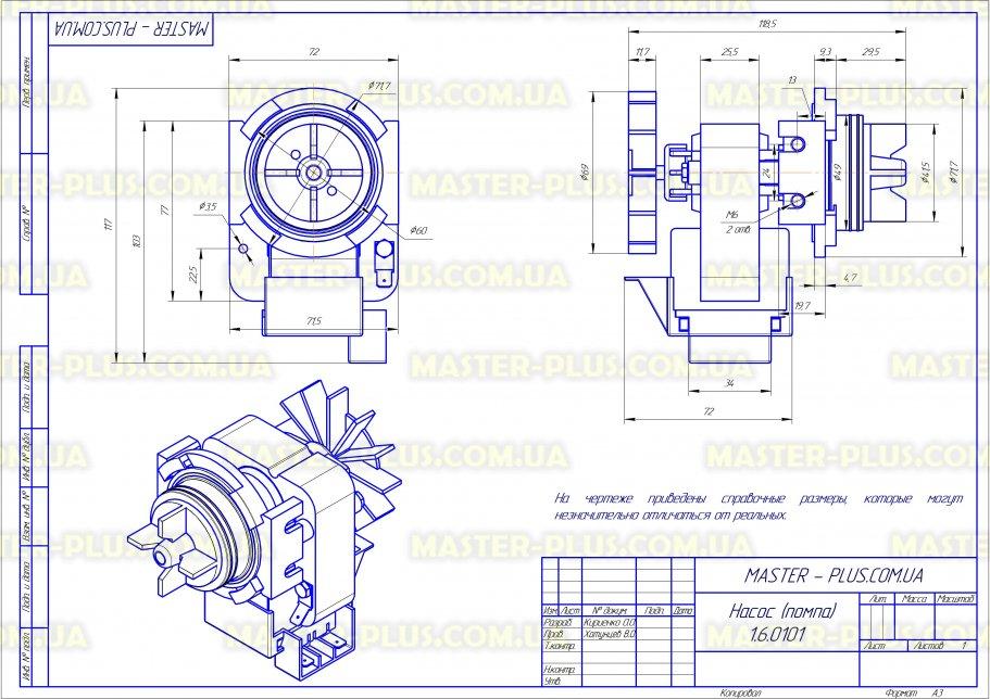 Насос (помпа) Miele 3788832 для стиральных машин чертеж