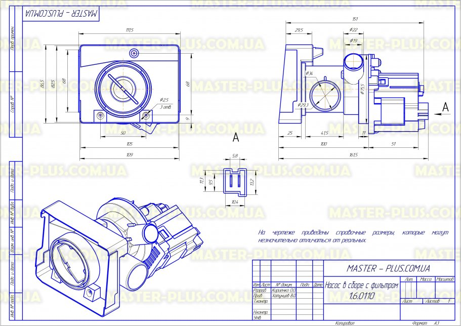 Насос в сборе с фильтром Whirlpool 480111101167 для стиральных машин чертеж