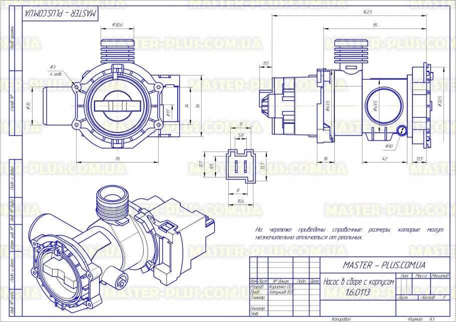 Насос в сборе с корпусом совместим с Indesit C00309709 для стиральных машин чертеж