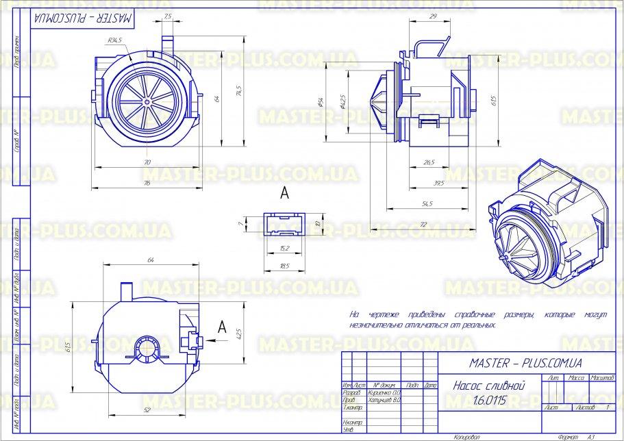 Насос сливной Bosch Siemens 631200 для стиральных машин чертеж
