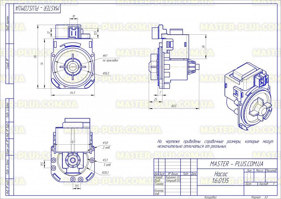 Насос (помпа) 30W на 3 защелках клеммы слитно спереди HANYU B20-6AZC для стиральных машин чертеж