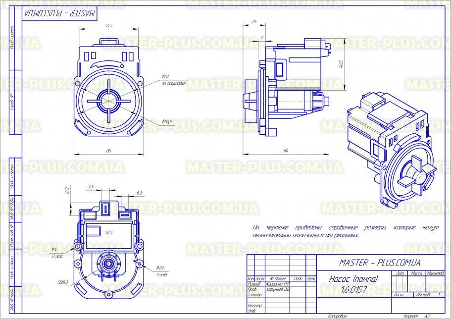 Насос (помпа) AEG 1326911003 Original для стиральных машин чертеж