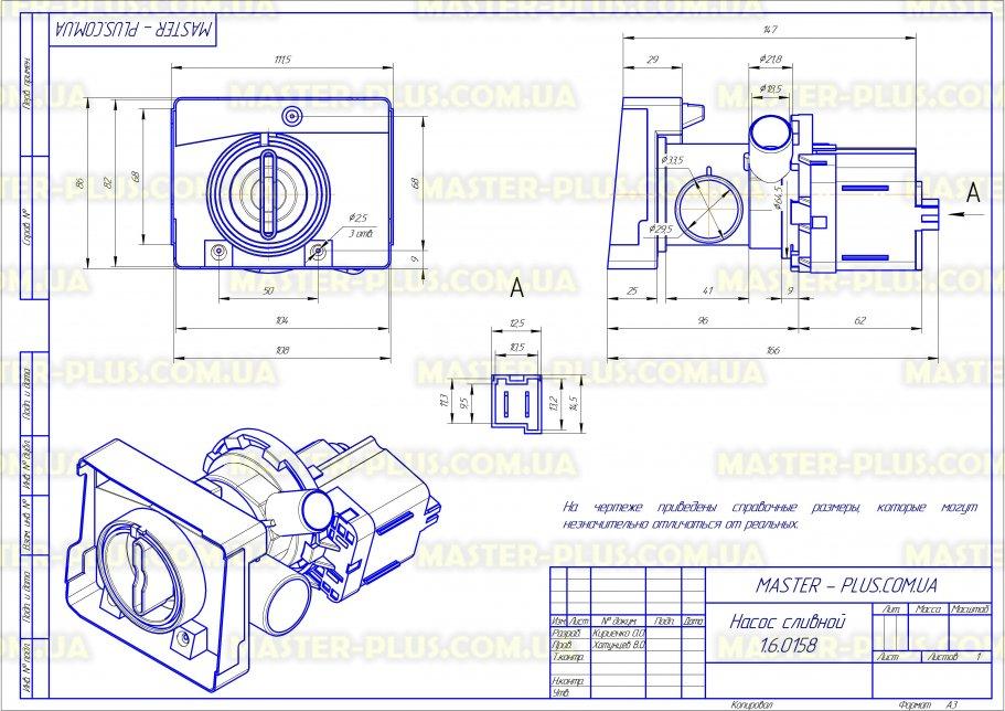 Насос cливной в сборе Ardo 518009301 для стиральных машин чертеж