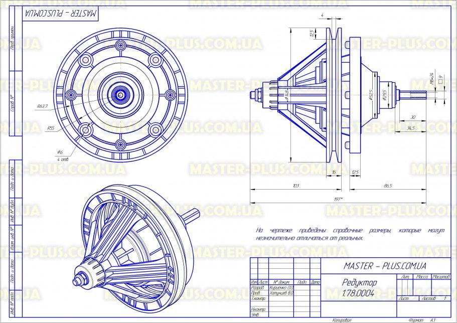 Редуктор Saturn вал квадратный короткий для стиральных машин чертеж