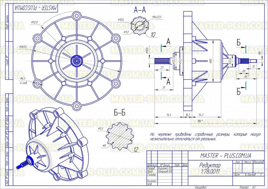 Редуктор Saturn вал шлицевой YX-021 для стиральных машин чертеж