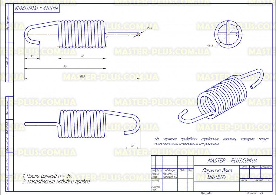 Пружина бака Bosch   606818 для стиральных машин чертеж