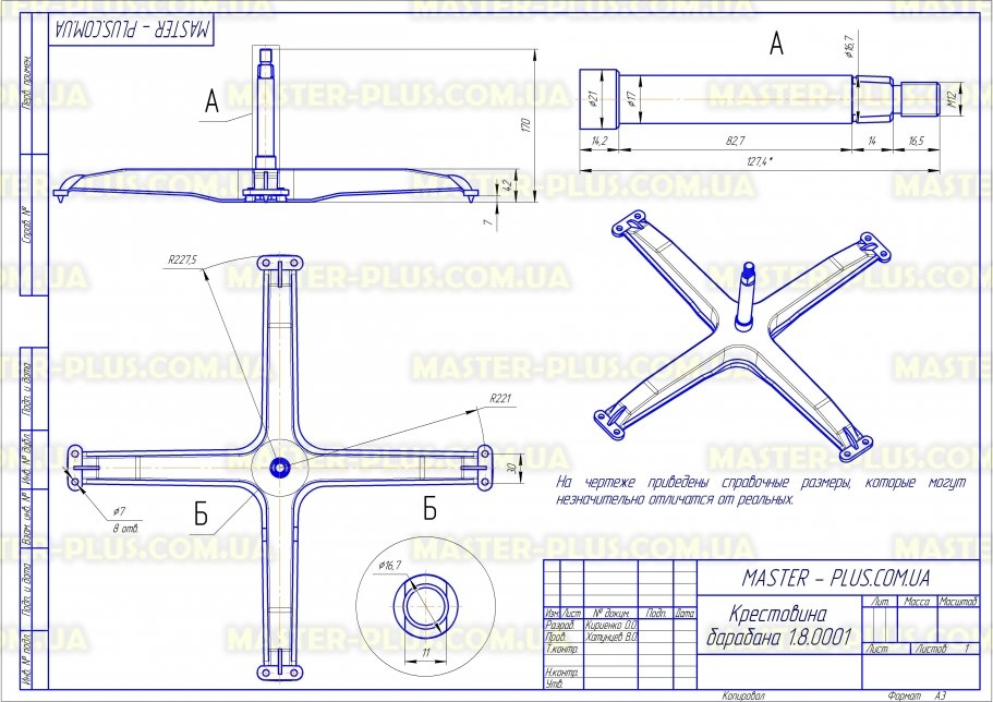 A9cad 2.2.1 русификатор
