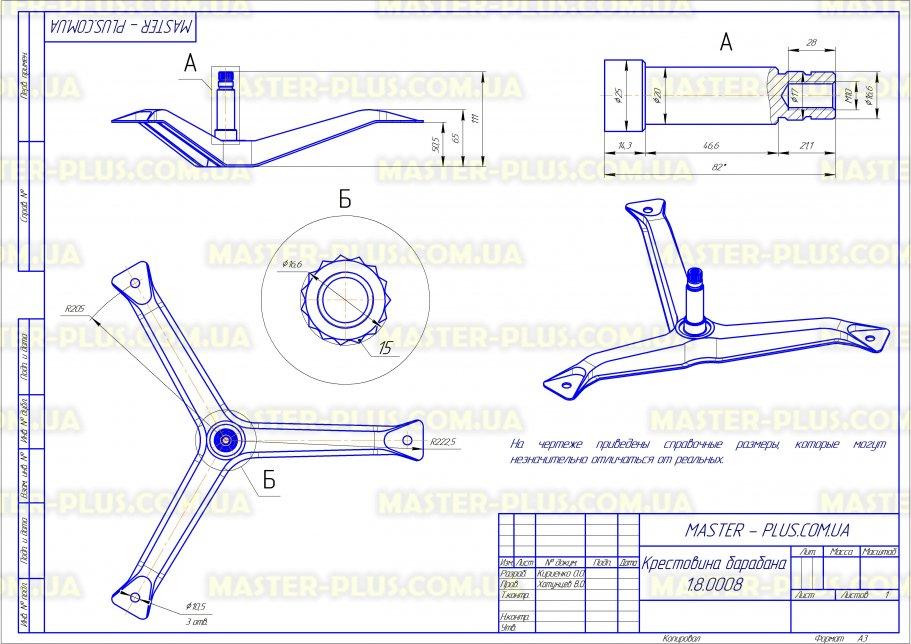 Крестовина барабана Indesit Ariston C00089734 (EBI 055) для стиральных машин чертеж