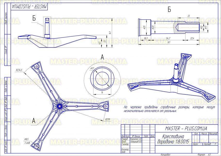 Крестовина барабана Samsung DC97-11292A Original для стиральных машин чертеж