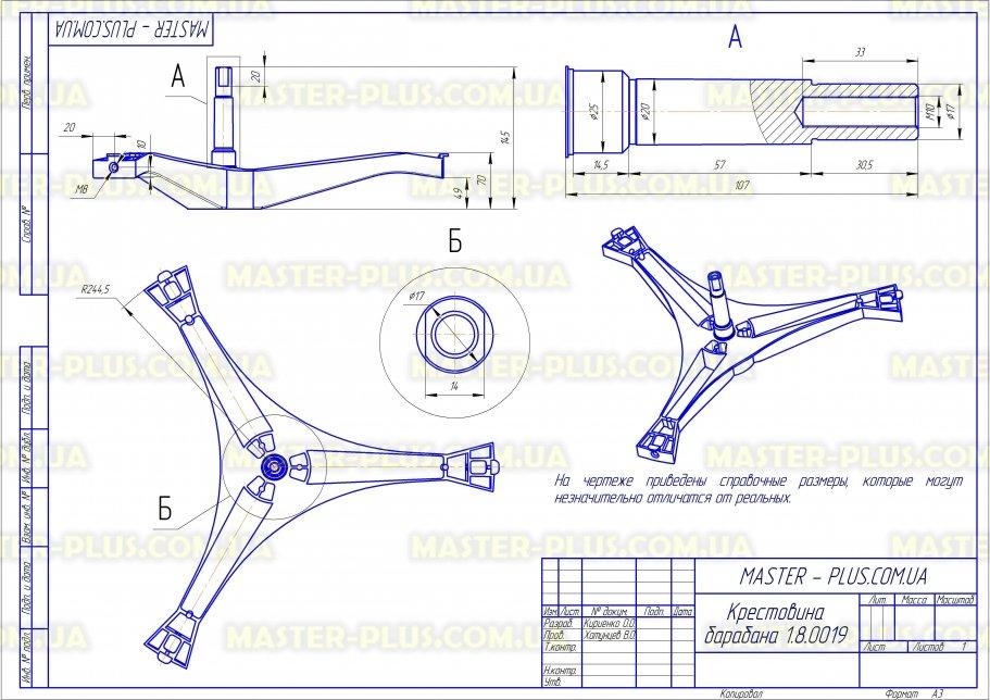 Крестовина барабана Samsung DC97-15182A Original для стиральных машин чертеж
