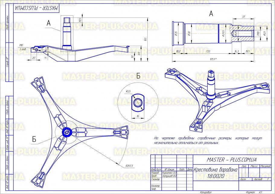 Крестовина барабана Samsung DC97-15184A Original для стиральных машин чертеж