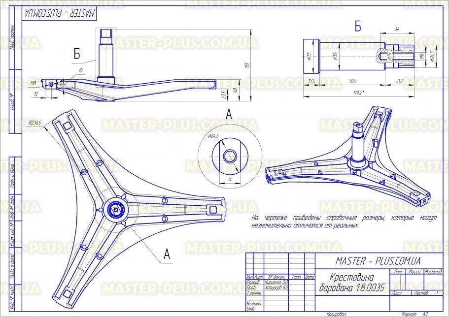 Крестовина барабана LG 4434ER1003C (производство EBI - Италия) для стиральных машин чертеж