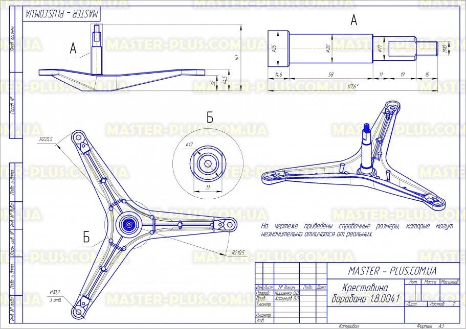 Крестовина барабана Whirlpool  481953578129 для стиральных машин чертеж