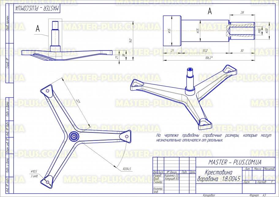 Крестовина барабана Indesit Ariston C00034397 для стиральных машин чертеж