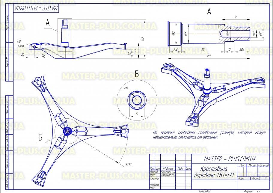 Крестовина барабана Samsung DC97-15183A для стиральных машин чертеж