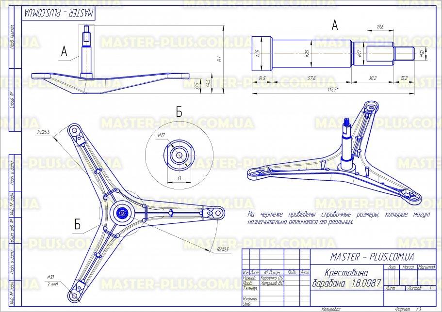 Крестовина барабана Whirlpool 481953578139 для стиральных машин чертеж