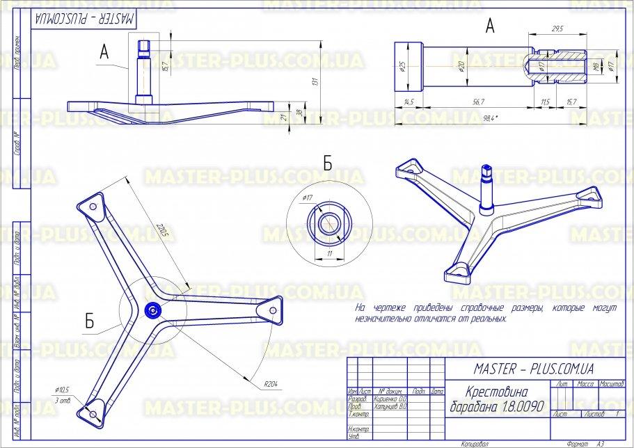 Крестовина барабан Ariston C00042886 для стиральных машин чертеж