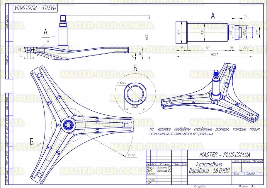 Крестовина барабана LG 4434ER1001B (производство EBI - Италия) для стиральных машин чертеж