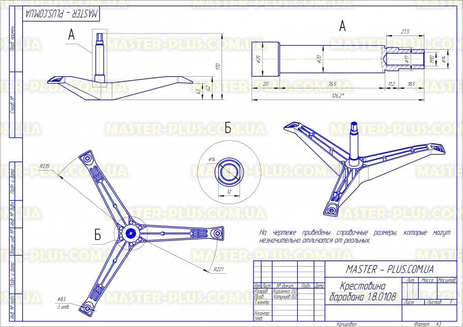 Крестовина барабана Samsung DC97-00124B (производство EBI - Италия) для стиральных машин чертеж