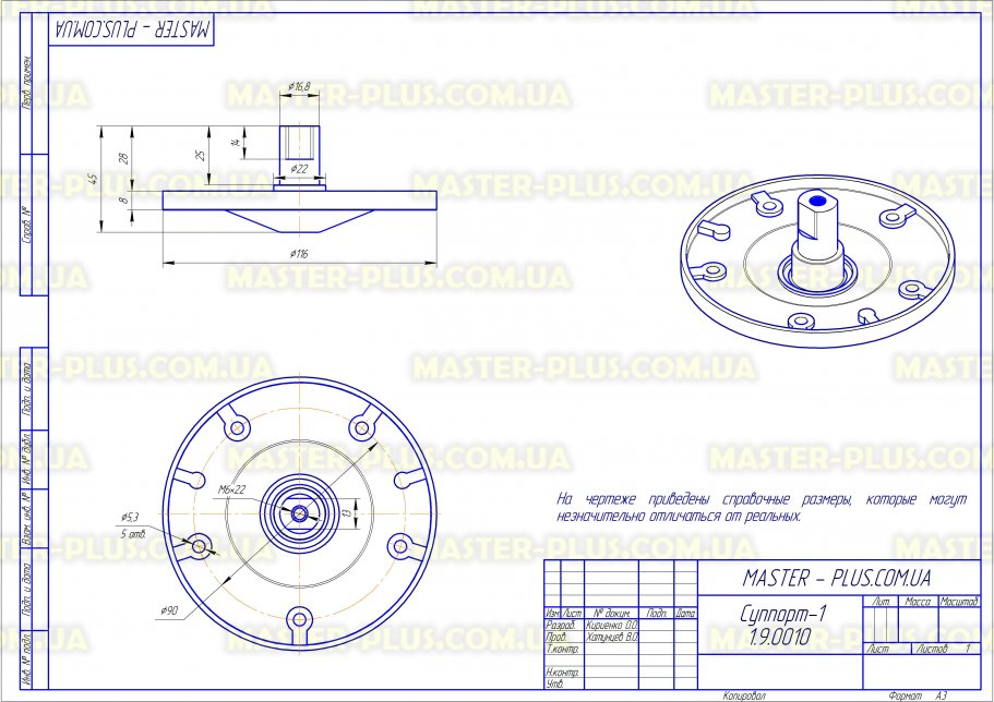 Супорта (фланцы) Whirlpool, комплект EBI 085 для стиральных машин чертеж
