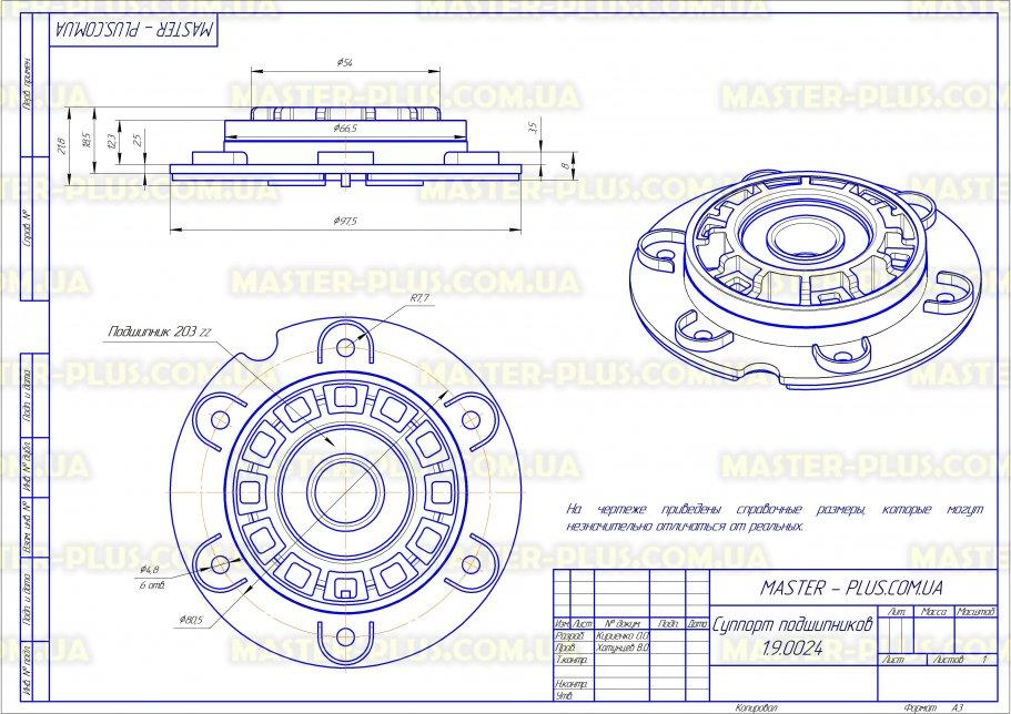 Суппорт бака стиральной машины Electrolux 4071424214 (EBI 720) для стиральных машин чертеж