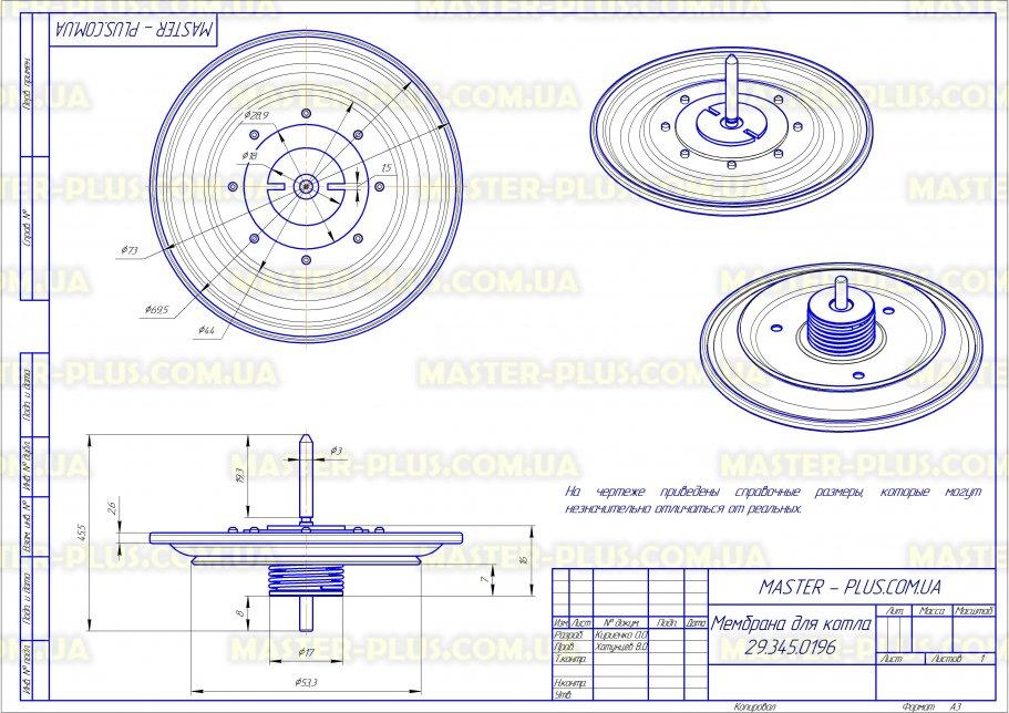 Мембрана 73мм для котла Immergas, Nobel 3.013125 для котлов чертеж