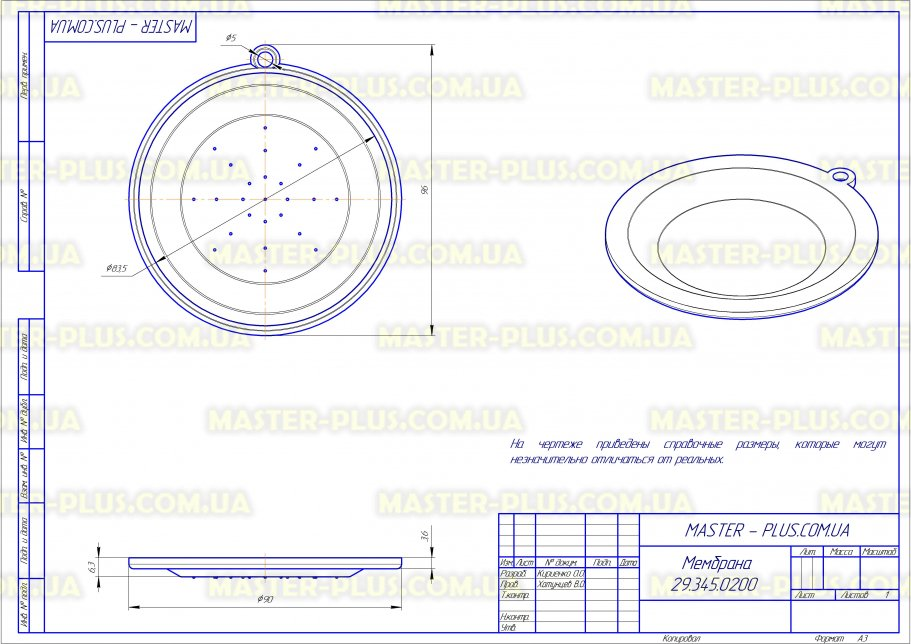 Мембрана 90мм для котлов чертеж