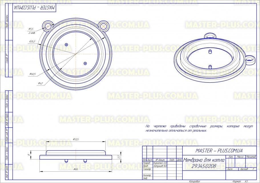 Мембрана 65мм для котла Immergas для котлов чертеж