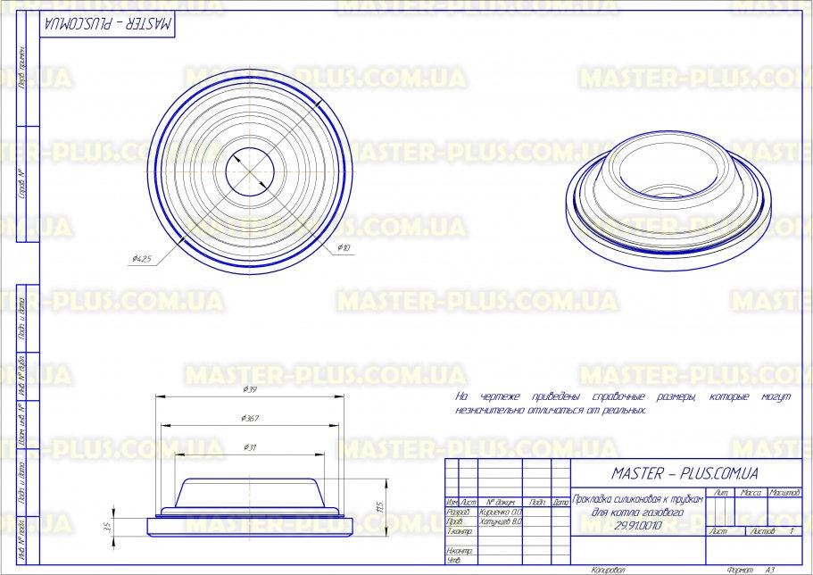 Прокладка силиконовая к трубкам для котла газового Nova Florida 6GUARSIL05 для котлов чертеж