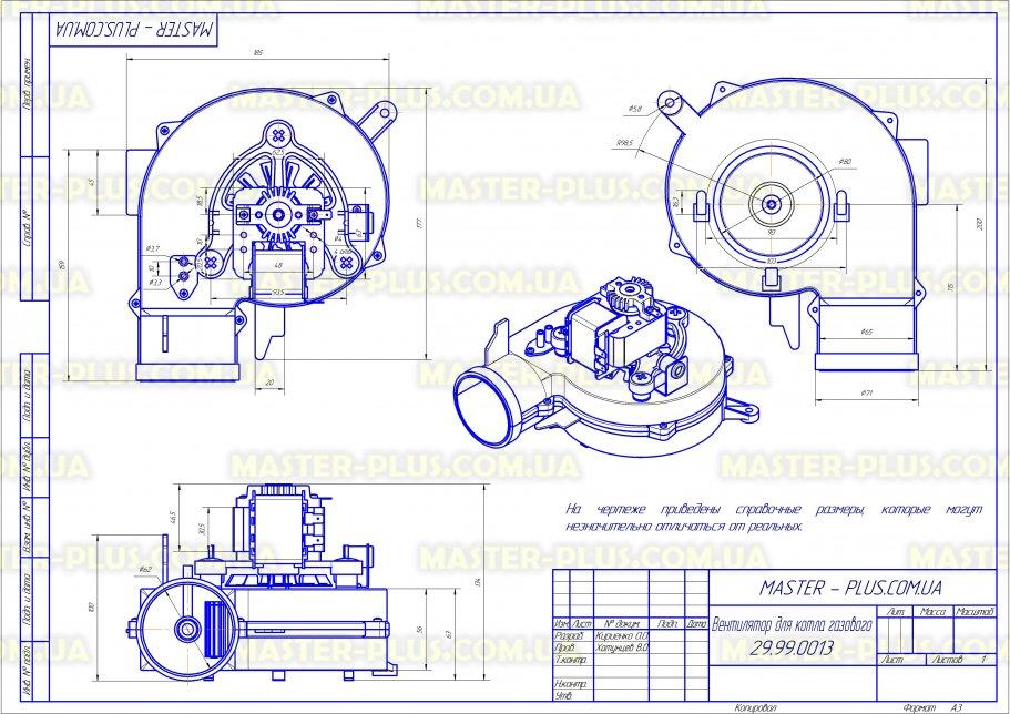 Вентилятор для котла газового Vaillant Turbomax, TurboTec 0020020008 для котлов чертеж