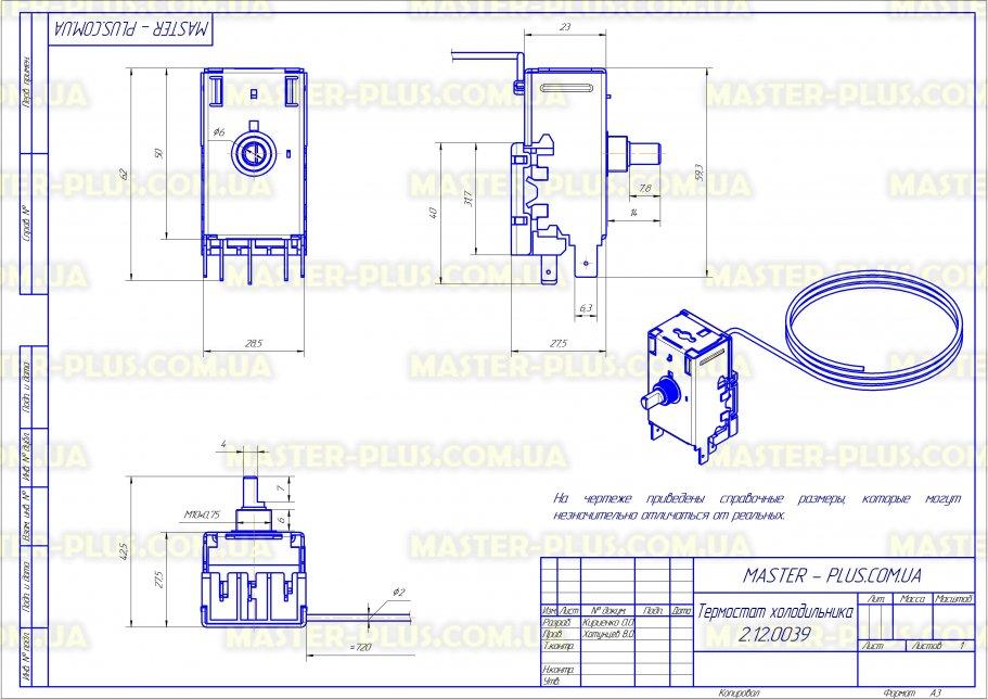 Термостат холодильника Whirlpool 481228238084 для холодильников чертеж