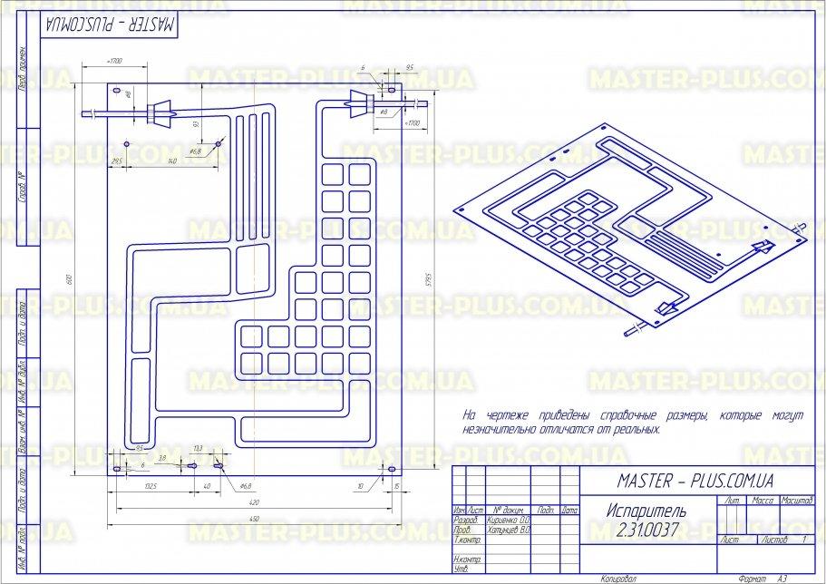 Пластина испарителя 450*600мм для холодильников чертеж