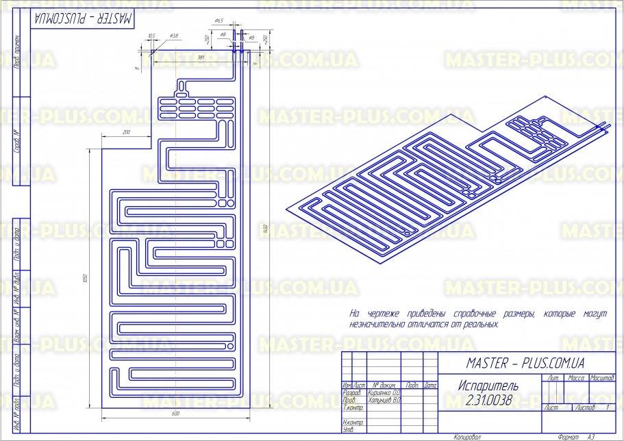 Пластина испарителя 600*1450мм для холодильников чертеж
