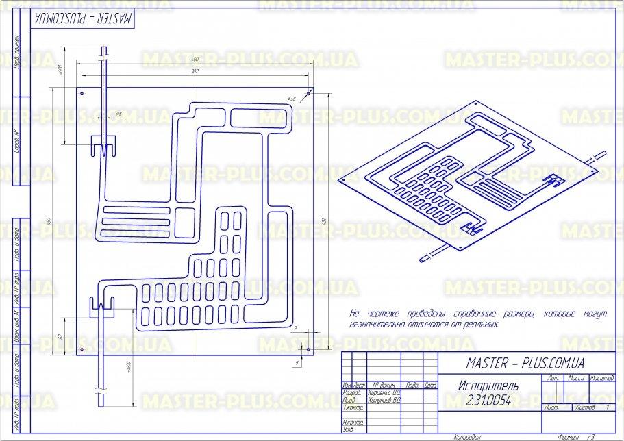 Пластина испарителя 450*400мм (2 трубки 0,5м+1,5м) для холодильников чертеж