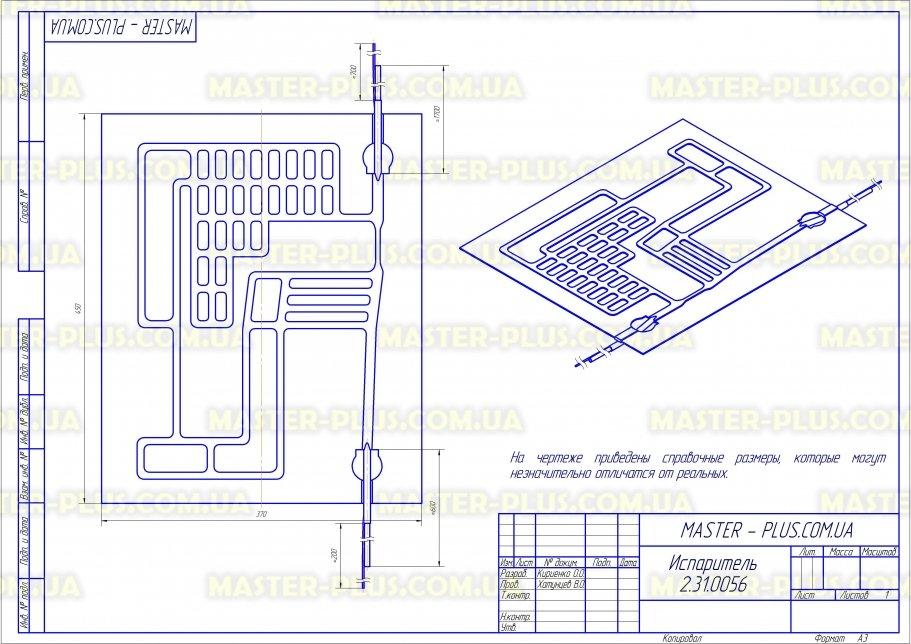 Пластина испарителя 450*370мм (2 трубки с капилярками) для холодильников чертеж