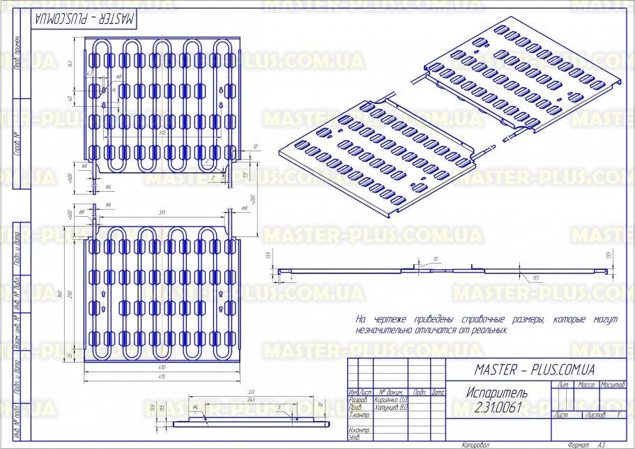 Испаритель 2-полочный для холодильника Nord-154 для холодильников чертеж