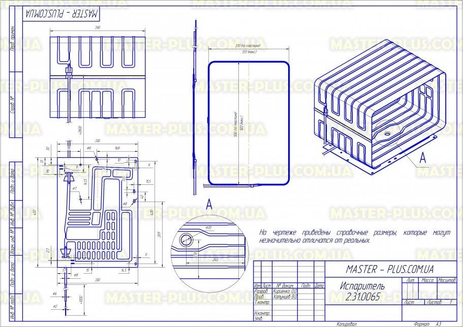 Испаритель двухкамерный для холодильника Nord-233 для холодильников чертеж