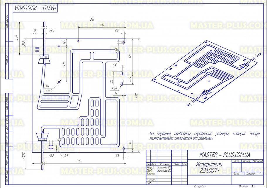 Пластина испарителя 450*370мм (2 трубки 0,5м+1,5м) для холодильников чертеж