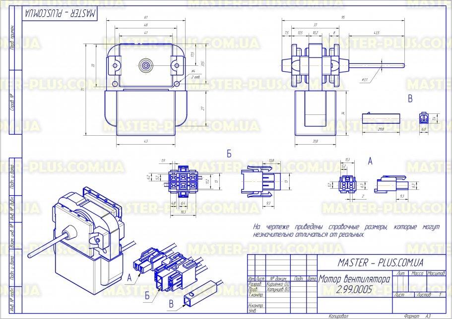 Мотор обдува холодильника Samsung DA31-00147B для холодильников чертеж