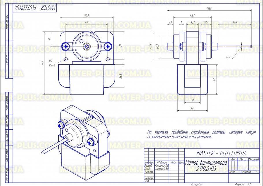 Мотор вентилятора обдува No-Frost MA-61103D-EM Вал 40*3,2мм для холодильников чертеж