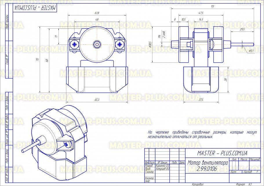 Мотор вентилятора обдува No-Frost SC-7228 Вал 30*3,2мм для холодильников чертеж