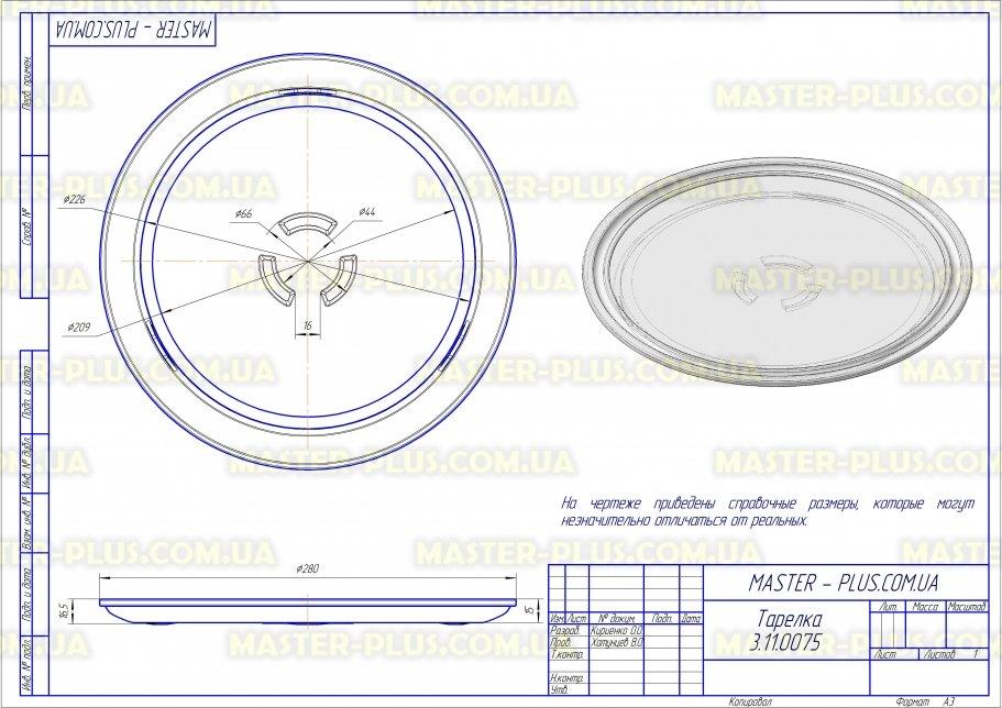 Тарелка Whirlpool 481246678407 для микроволновых печей чертеж